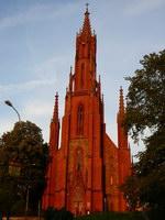 zdjęcie stacji bazowej Szymanowskiego 1 (Orange GSM900/GSM1800/UMTS) p1030641.jpg