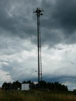zdjęcie stacji bazowej Rakowiecka 4 (Plus GSM900, Era GSM900) p1010552.jpg