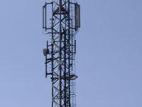 zdjęcie stacji bazowej Belna-Plus (Plus GSM900, Era GSM900) plus-era2.jpg