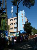 zdjęcie stacji bazowej Wojska Polskiego 19 (Plus GSM900/GSM1800/UMTS, Era GSM900/GSM1800/UMTS, Orange GSM900/GSM1800/UMTS) p1010964.jpg