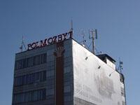 zdjęcie stacji bazowej Białowieska 2 (Plus GSM900/GSM1800) dsc05832.jpg