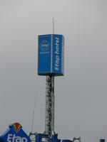 zdjęcie stacji bazowej Cukrowa 2 (Orange GSM1800) p1030780.jpg