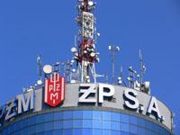 zdjęcie stacji bazowej Plac Rodła 9-11 /PAZIM/ (Plus GSM900/GSM1800/UMTS, Orange GSM900/GSM1800) p1030544.jpg
